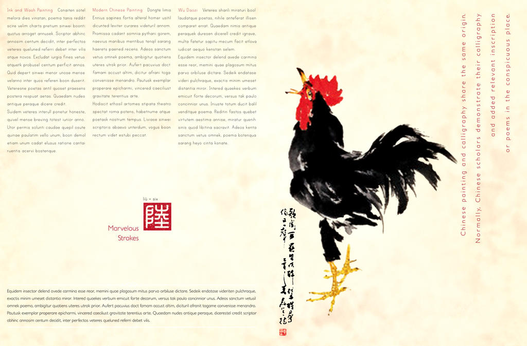 Chinese Calligraphy 6 By Boonsinwei On Deviantart