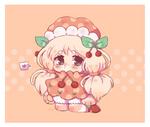 Cherry (Commission)