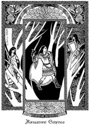 Saeros attack by Kakomicly