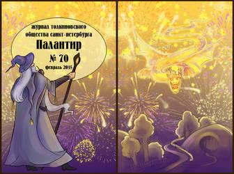 Gandalf and fireworks