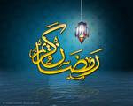 Ramadan karim wallpaper