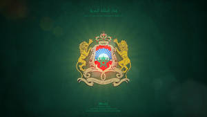 Coat of arms of kingdom of Morocco