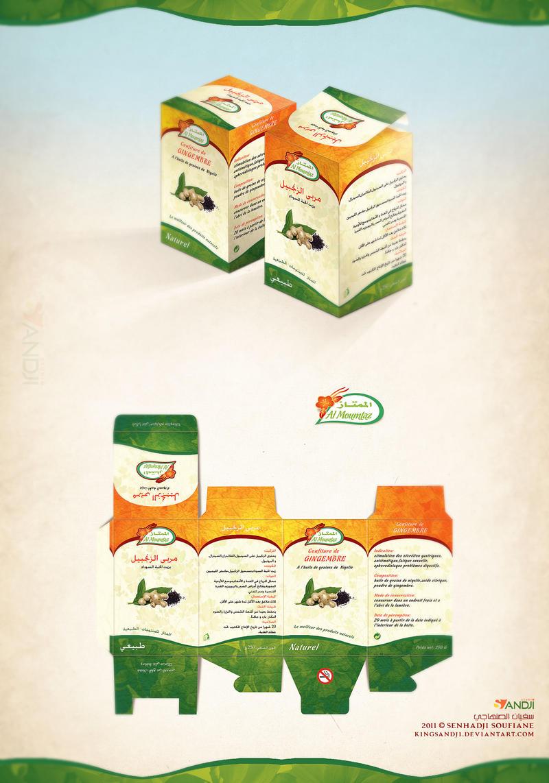 Ginger jam packaging by kingsandji