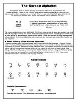 Introduction Korean Alphabet by ILoveKorea