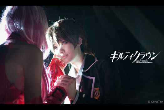 Guilty Crown : I'm Yours
