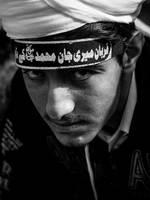 Suspicious by InayatShah