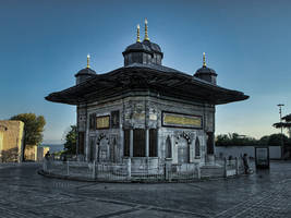 The Ottoman Empire's Life