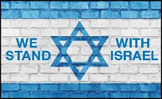 We-stand-with-israel by YOKOKY