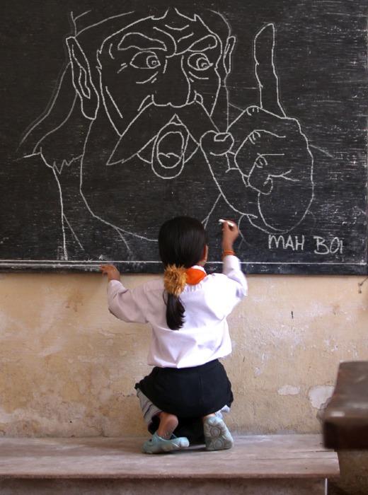 mah boi around the world by Royoki