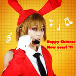 Timer : Bunny New Year