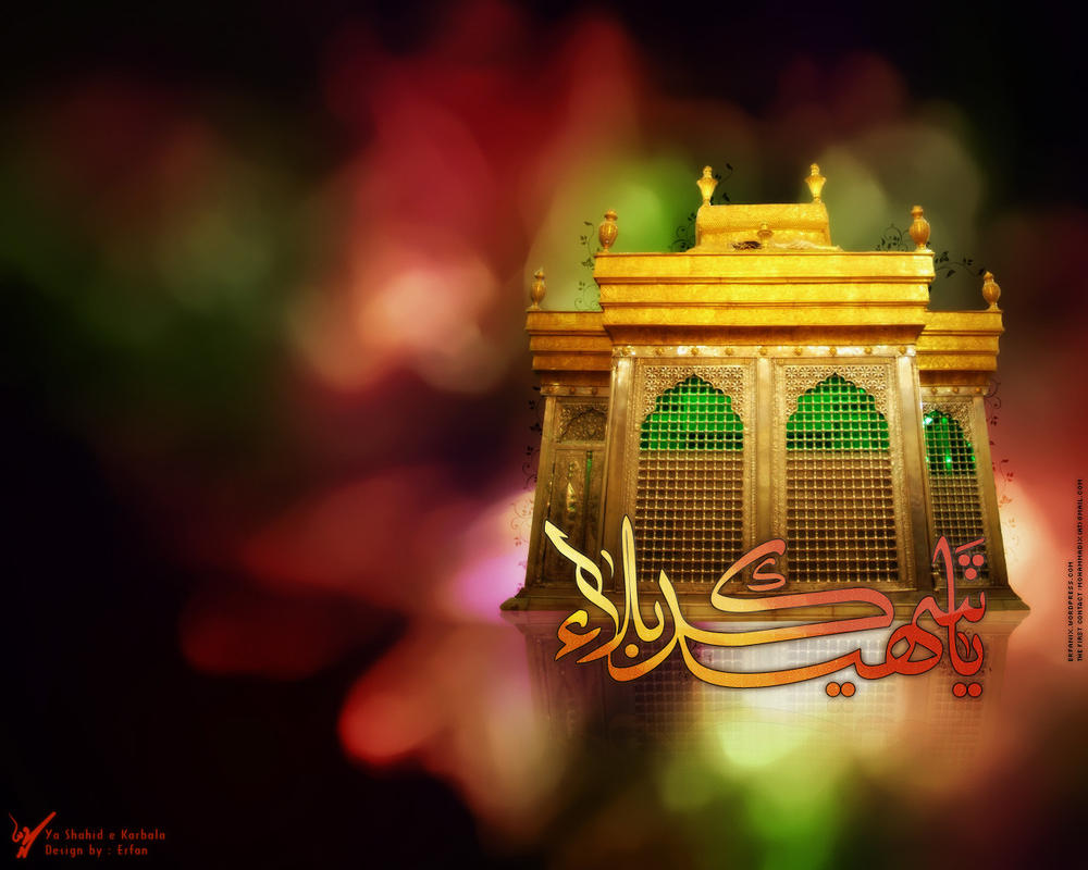 Non Muslim Perspective On The Revolution Of Imam Hussain: Ya Shahid Karbala By Erfanix On DeviantArt