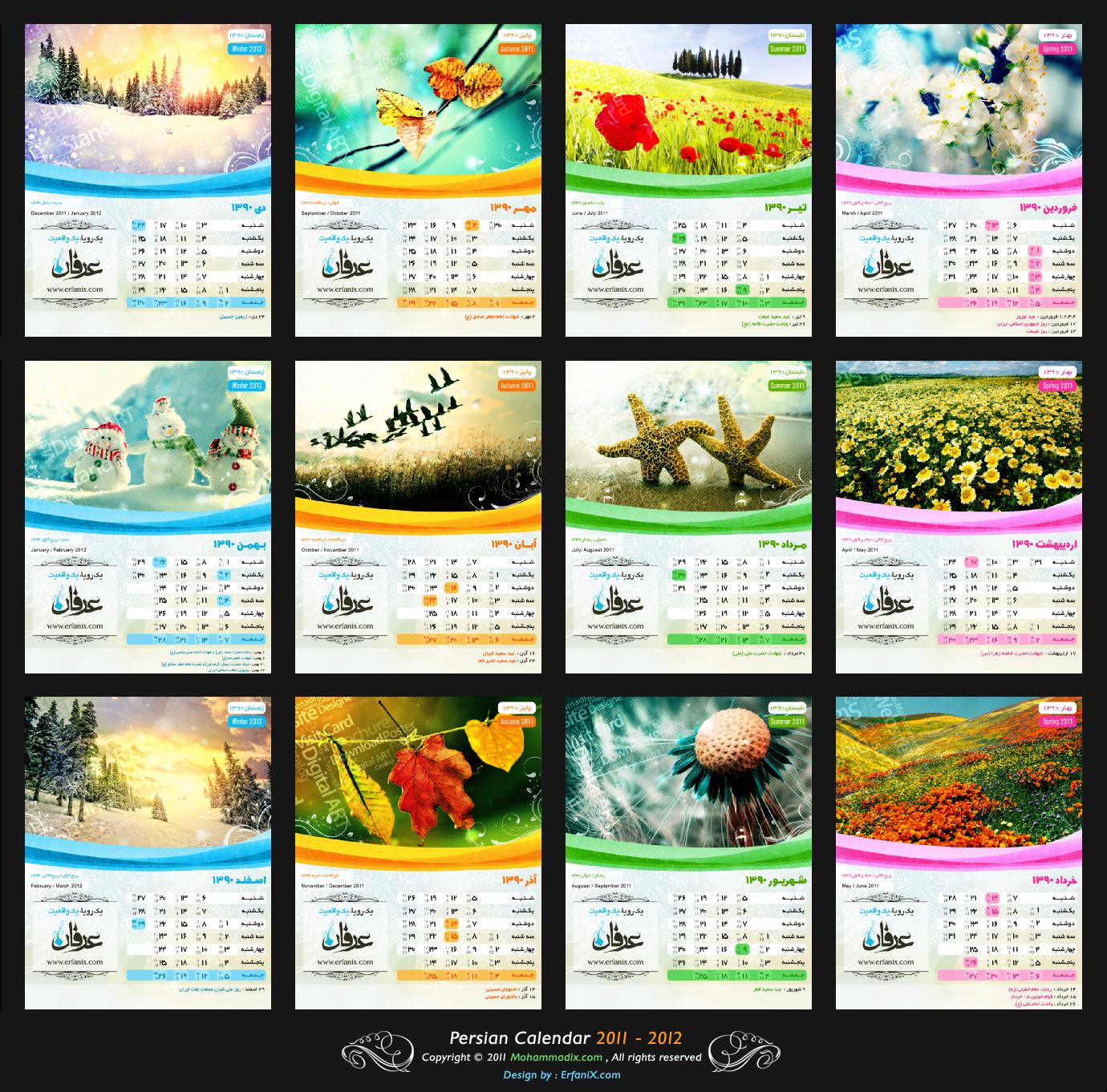 Download Bengali Calender 1422 | New Calendar Template Site