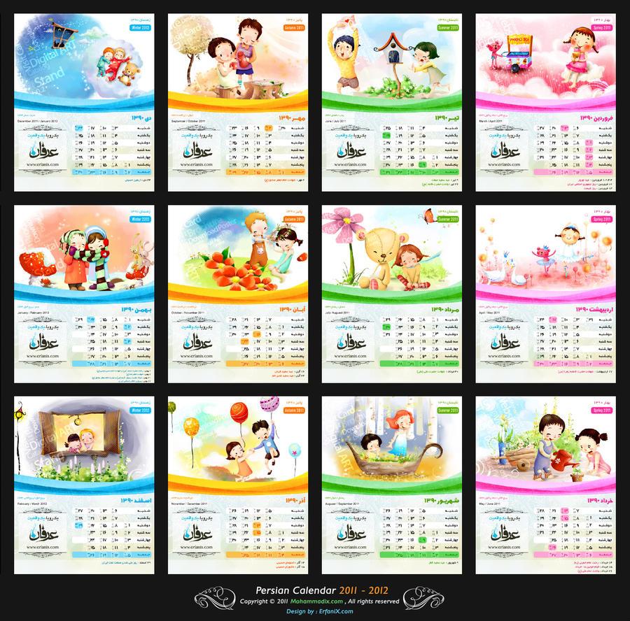 Calendar 2015 Afghanistan | Search Results | Calendar 2015