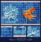Happy Nowruz 1391