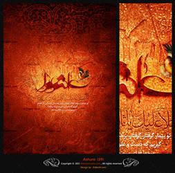 Poster Ashura 1391