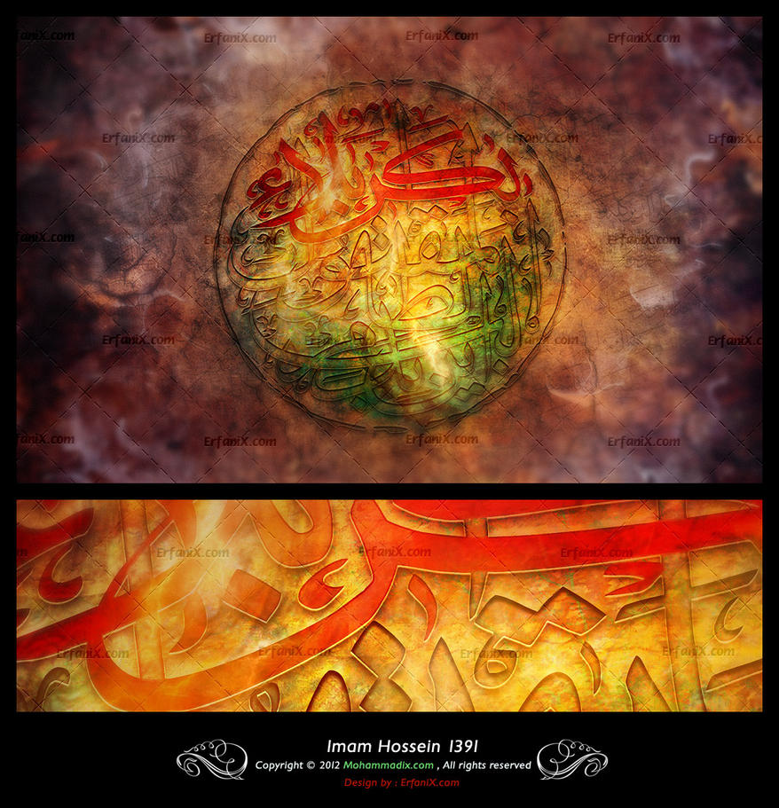 Non Muslim Perspective On The Revolution Of Imam Hussain: Shahid Karbala By Erfanix On DeviantArt