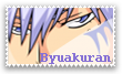 byakuran Stamp by mikoru-san