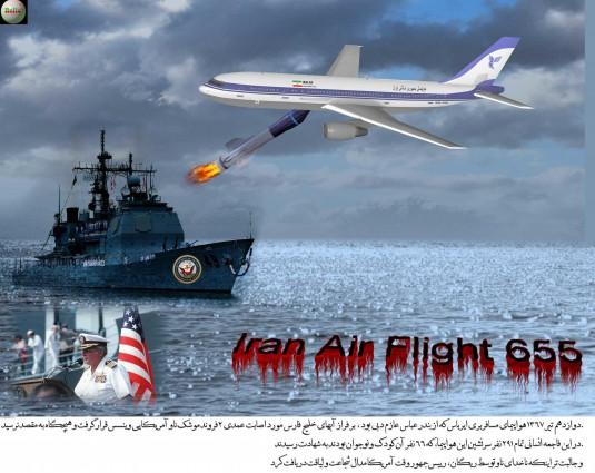 American crime by zardoshti