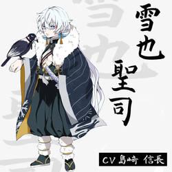 Kimetsu No Yaiba / Seiji Yukinari