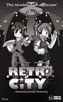 Retro City movie poster by rongs1234