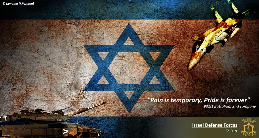 jewish artwork wallpaper - photo #27