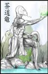 'Watatsumi The Sea God or King of the Sea'