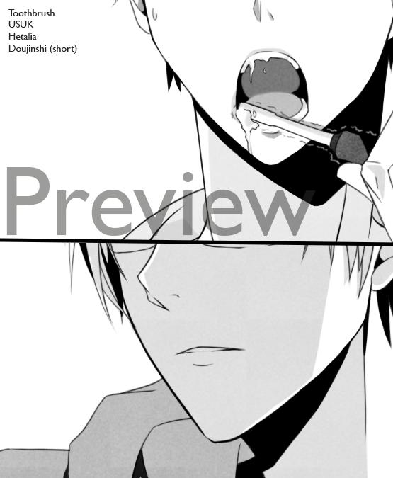 usuk doujinshi toothbrush coming soon by keni8149 on