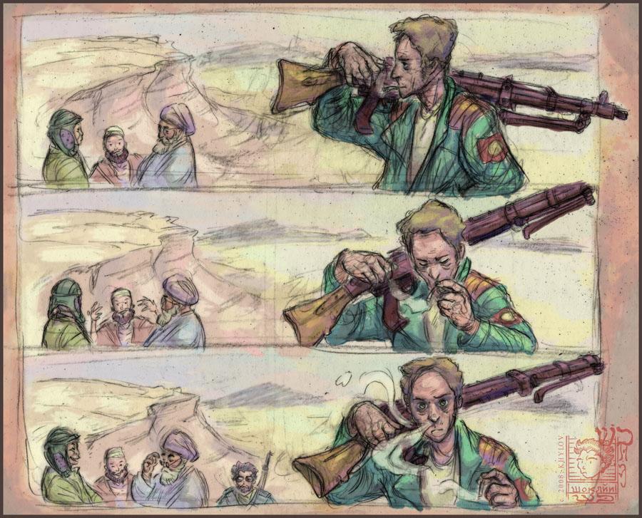 Sahar Poreh Campaign -by Khylov