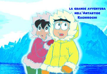 Nobita Shizuka Antartide