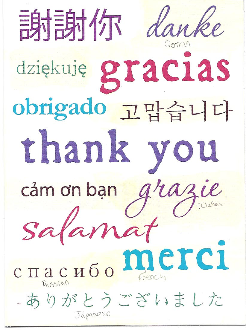 how to say thank you in shakespearean language