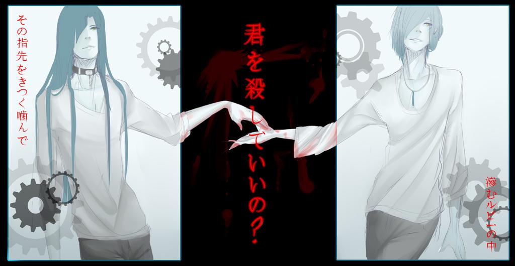 Is it okay if I kill you? ||CB|| by Mishii-C