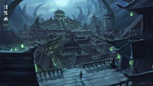 WeiYin City