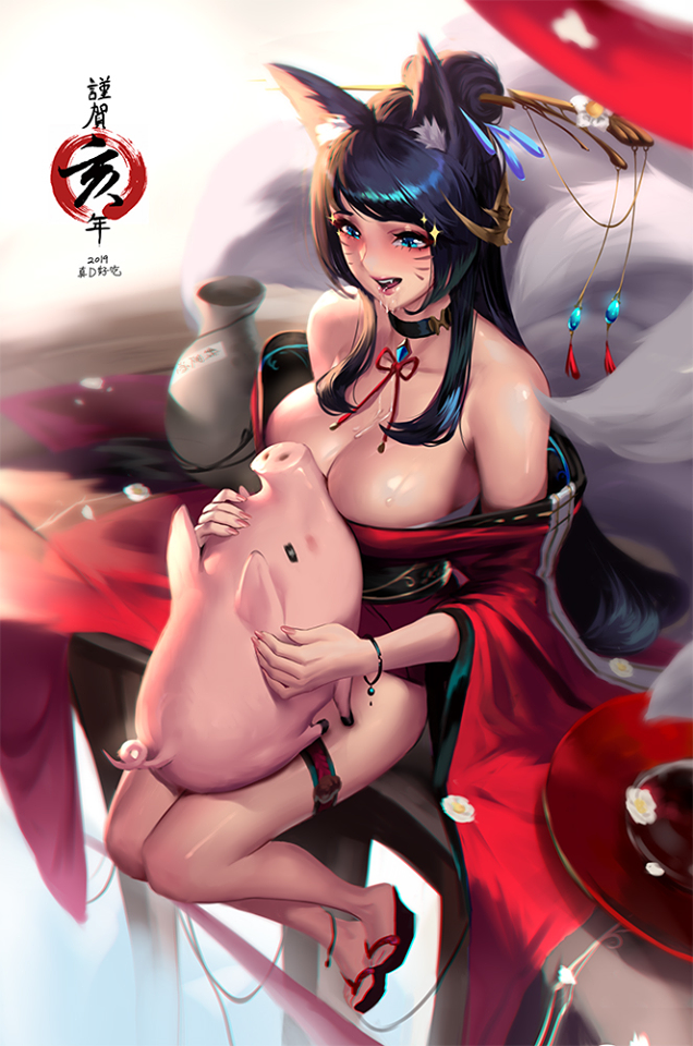 Lunar New Year Ahri by CianYo