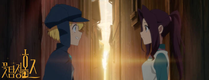 The first look of Blossom Detective Holmes
