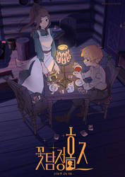 Blossom Detective Holmes Official Poster