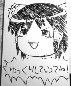 Jope-san's Profile Picture