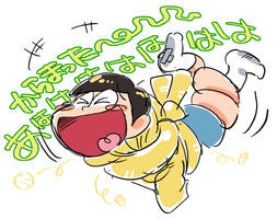 tangled up by nijyu-maru