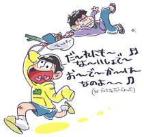 Go  back home by nijyu-maru
