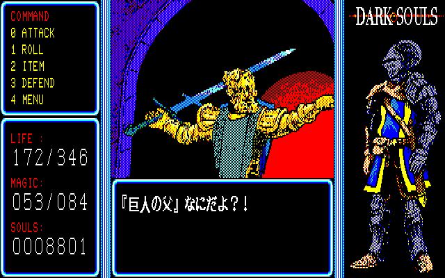 Dark Souls  PC-8801 by DerZocker