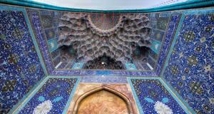 Shah Mosque 5 by CitizenFresh
