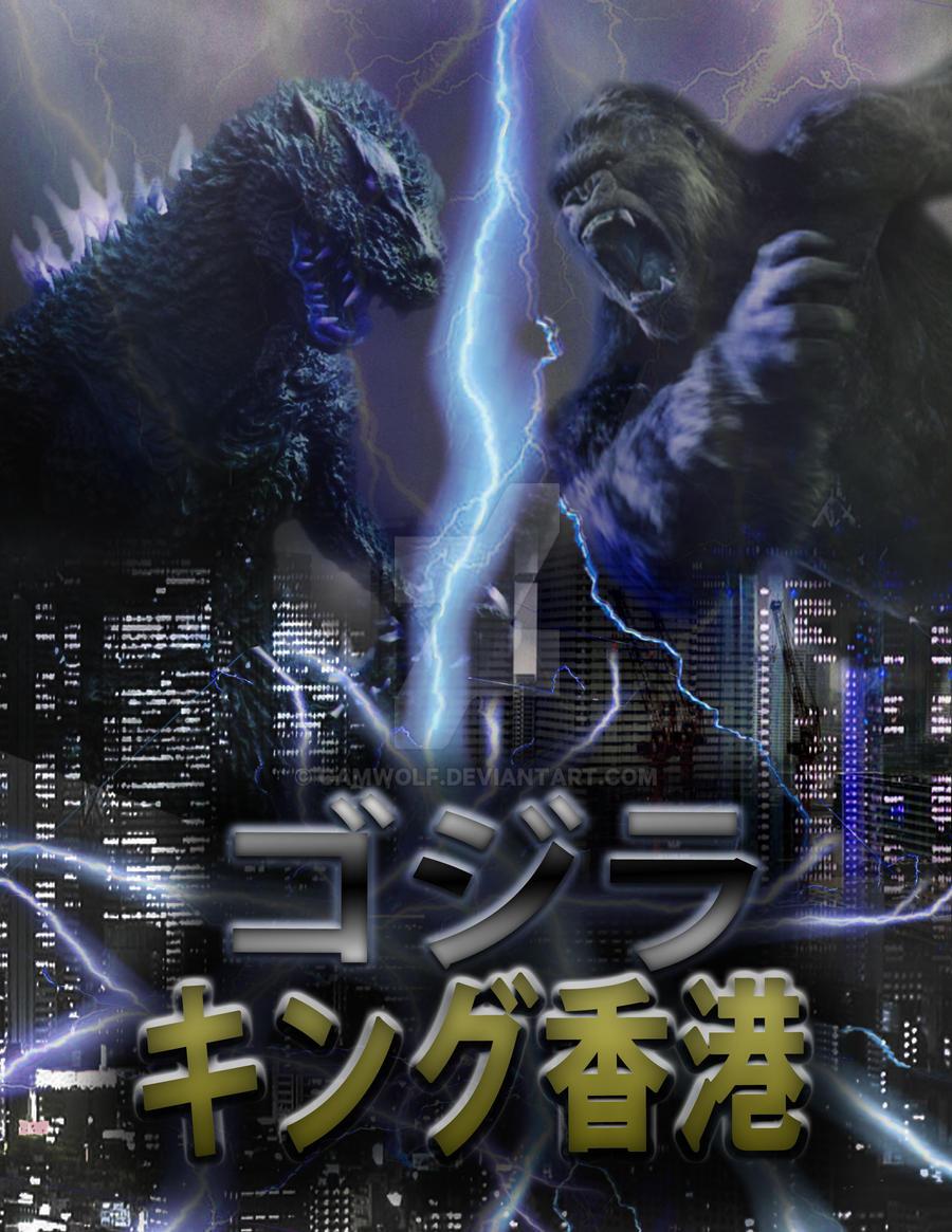 Cloverfield Vs King Kong