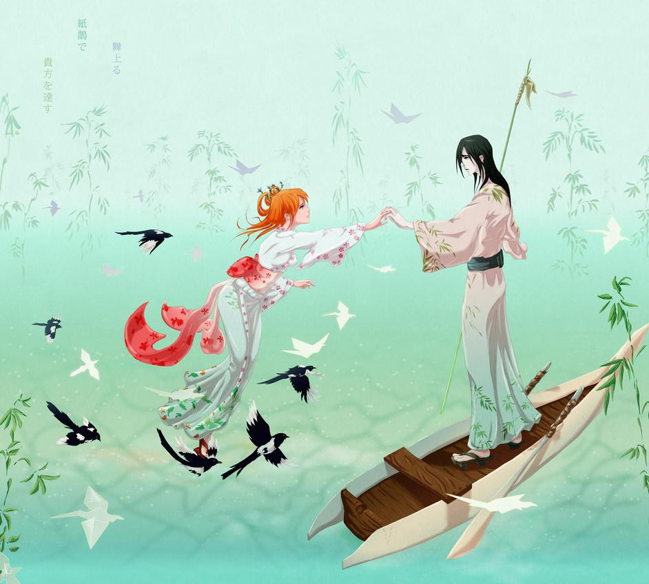 UlquiHime Tanabata: Reaching by Aen-Riv