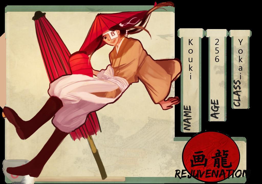 Rejuvination App: Kouki by muse33