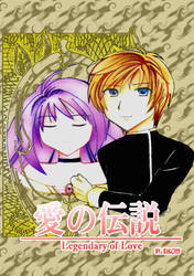 Official OC Cover: Ai no Densetsu