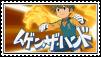 Tachimukai Yuuki stamp 2