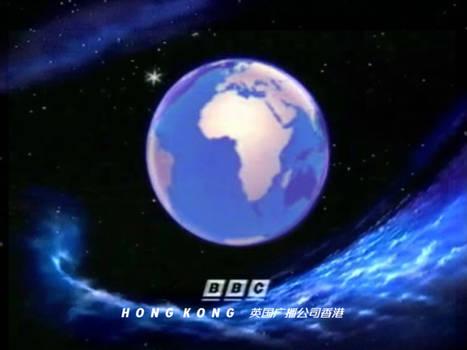 BBC Hong Kong Christmas ID (1991 - 1993)
