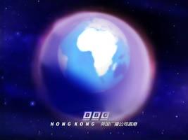 BBC Hong Kong Christmas ID (1995 - 1996)