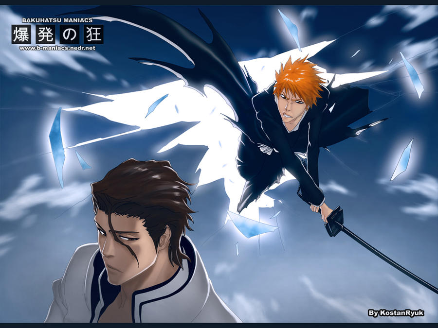 hollow-ichigo-vs-aizen