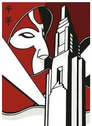 Amon Propaganda Poster by BillyTwo