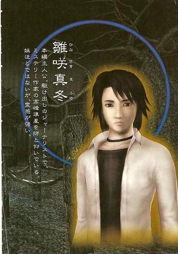 Mafuyu Hinasaki400 by 5900